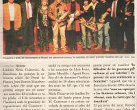 Entrega 1e Premi R.Masoliver 2008 - Montcada i Reixac